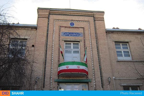مدرسه صفوی اردبیل