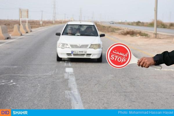 پلیس- جاده مسدود