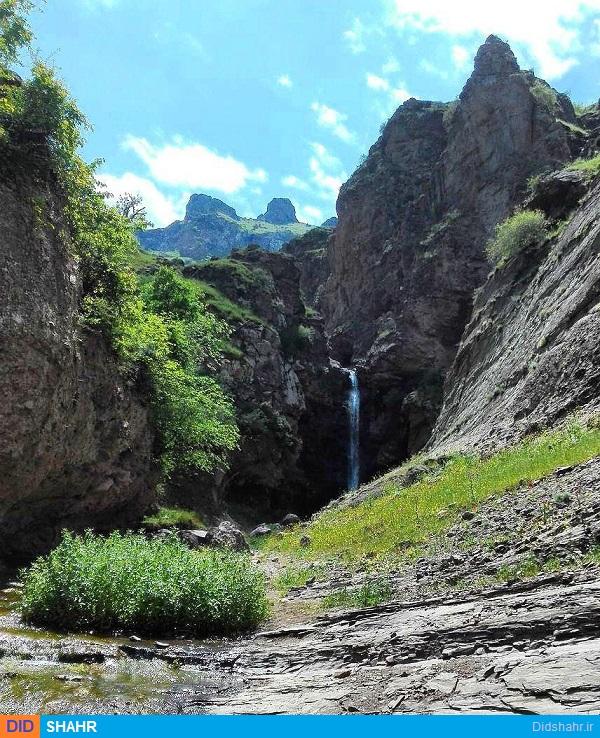 آبشار گرمی